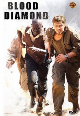 blood diamond titles