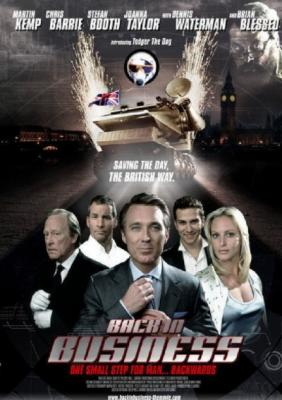 Back.In.Business.2007.LiMiTED.DVDRip.XviD-HAGGiS