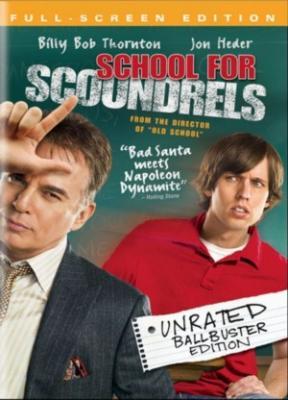 School.For.Scoundrels.(2006).UNRATED.DVDRip.DivX5-aXXo