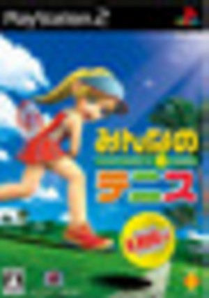 PS2-Everybody.S.Tennis.MULTI-11.PAL.-DVD