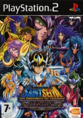 Saint.Seiya.The.Hades.DVD