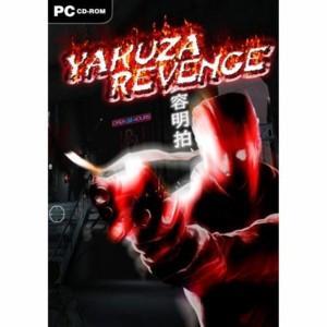 Yakuza.Revenge.GERMAN-SiLENTGATE