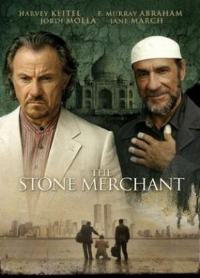 The.Stone.Merchant.2006.DVDRip.XviD-TFE